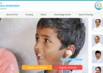 महा शरद पोर्टल: maha sharad.in, ऑनलाइन रजिस्ट्रेशन, Divyang Pension